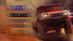 ROCKN RACING OFF ROAD DXタイトル